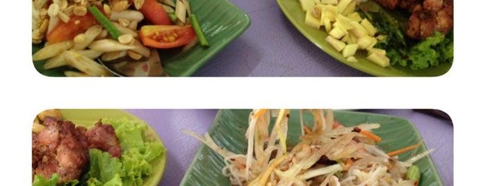 ล้านส้มตำใบตอง อ.เมือง จ.ราชบุรี is one of Favorite Food.