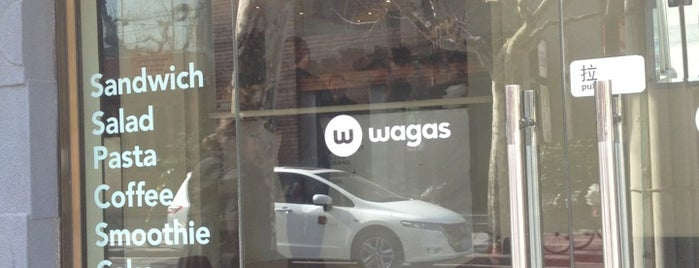Wagas is one of Shanghai.