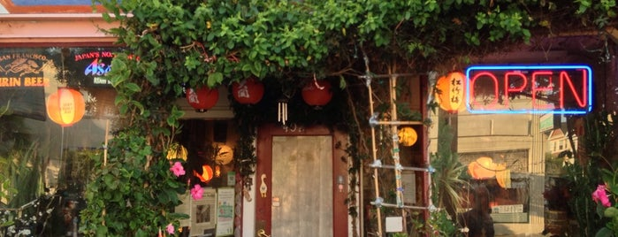 Balboa Sushi House is one of Places to eat in our Hood.