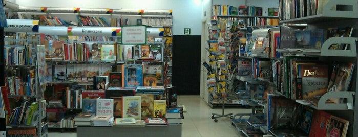 Book Look is one of Книжные Магазины.