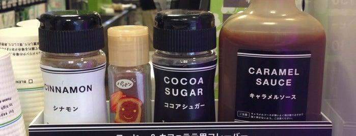 ファミリーマート 北青山一丁目店 is one of Hiroko's tips.