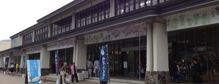 Suzuhiro Kamaboko no Sato is one of ☆.