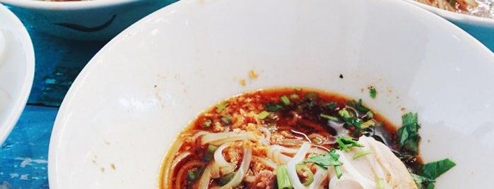 Boat Noodle @ Ratchadaphisek is one of KAR BIN's tips.
