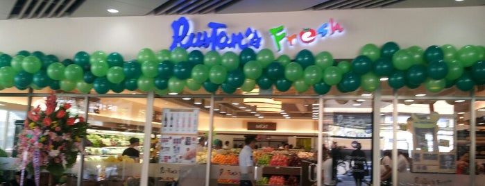 Rustan's Supermarket Fresh is one of Guide to San Juan.