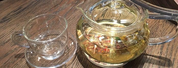 Café Golden 琉金穗月 is one of HK Best Coffee.