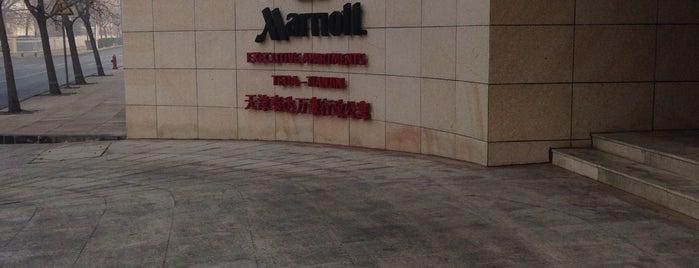 万丽泰达酒店 Renaissance Tianjin TEDA Hotel & Convention Centre is one of Ren.