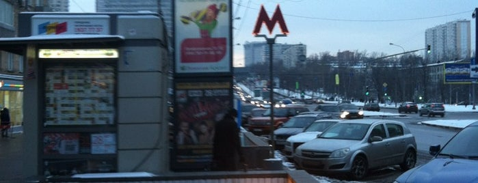 Метро Профсоюзная (metro Profsoyuznaya) is one of Complete list of Moscow subway stations.