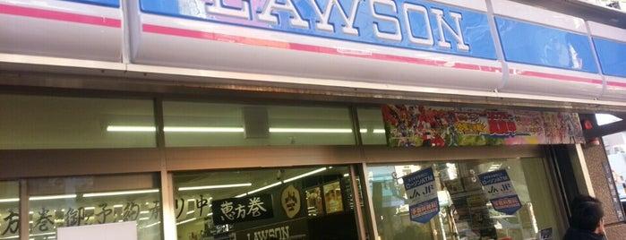 ローソン 渋谷区井の頭通店 is one of 渋谷コンビニ.