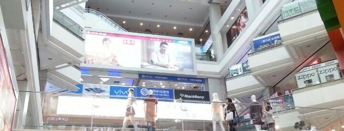 中华广场 China Plaza is one of Mon Carnet de bord.