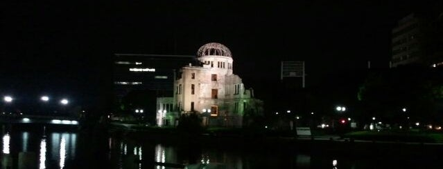 平和記念公園 (Hiroshima Peace Memorial Park) is one of Japan must-dos!.