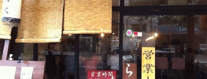 麺屋 如水 is one of ラーメン!拉麺!RAMEN!.