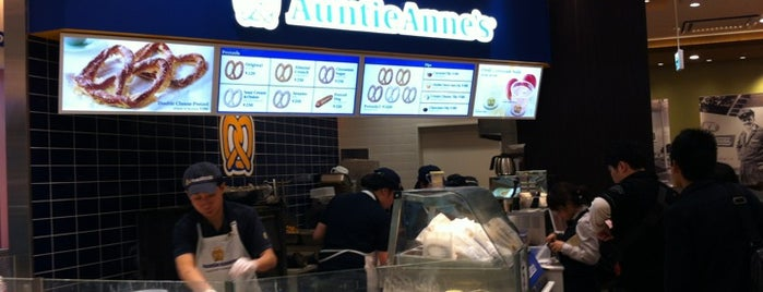 Auntie Anne's ダイバーシティ東京 プラザ店 is one of My Recommendations.