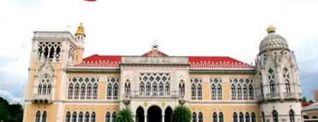 ทำเนียบรัฐบาล (Government House) is one of Bangkok (กรุงเทพมหานคร).