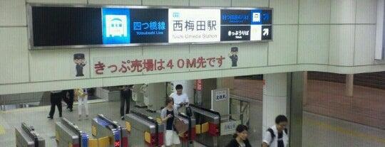 Nishi-Umeda Station (Y11) is one of 大阪市営地下鉄 四つ橋線.