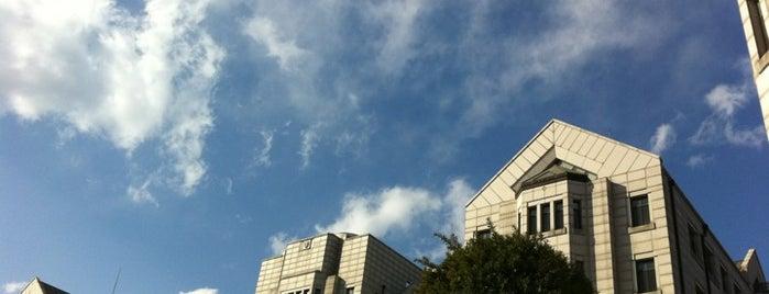 Yonsei University Daewoo Hall is one of 연세대학교, Yonsei Univ..