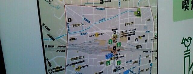 八王子駅 南口 is one of 喫煙所.