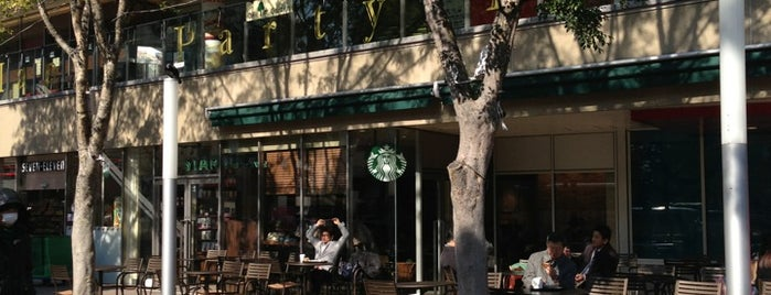 Starbucks Coffee 東京ドームシティミーツポート店 is one of Starbucks Coffee (東京23区:千代田・中央・港以外).