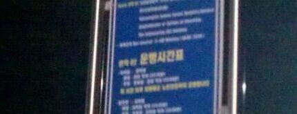 노천강당 (21-915) is one of Seoul Natl Univ.