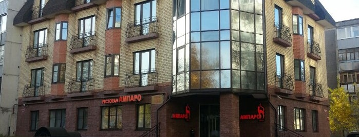 Amparo Hotel Cherepovets is one of Hotels.