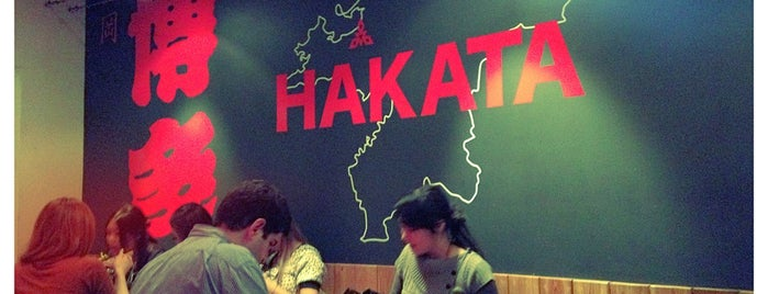 Hakata Tonton is one of Favorite NYC haunts.