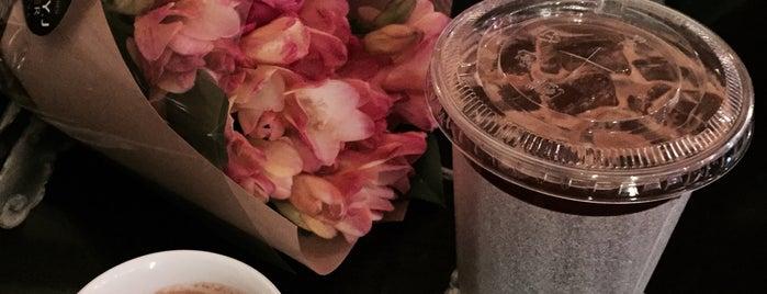 커피 리브레 본사 Coffee Libre Head Office is one of 카페투어.