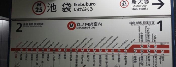 Marunouchi Line Ikebukuro Station (M25) is one of Station.