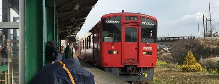 敷戸駅 is one of 豊肥本線.