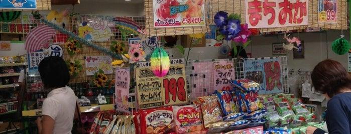 おかしのまちおか 阿佐ヶ谷駅前店 is one of asagaya.