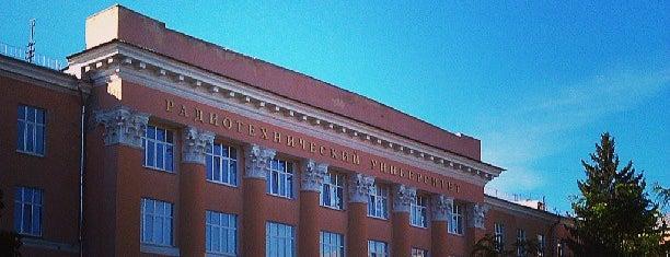 Рязанский государственный радиотехнический университет is one of Любимые места.