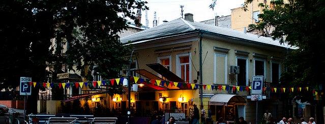 Гоголь Моголь / Gogol Mogol is one of food.