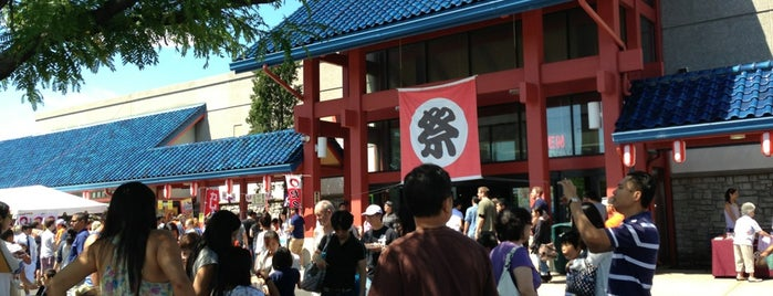 Mitsuwa Marketplace is one of Chicago Eats.