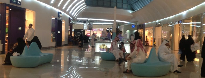Salaam mall is one of مول.
