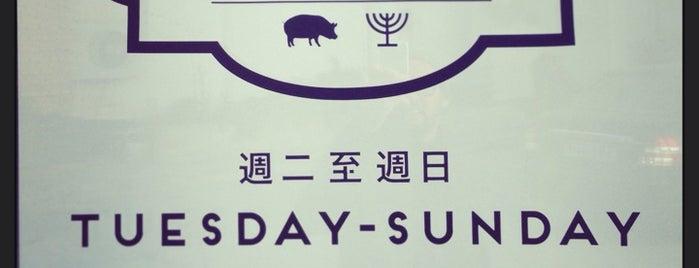 Galleri Faurschou (Faurschou Beijing) is one of Art venues in China.
