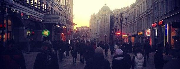 Арбатская площадь is one of A local's guide: 48 hours in город Москва, Россия.