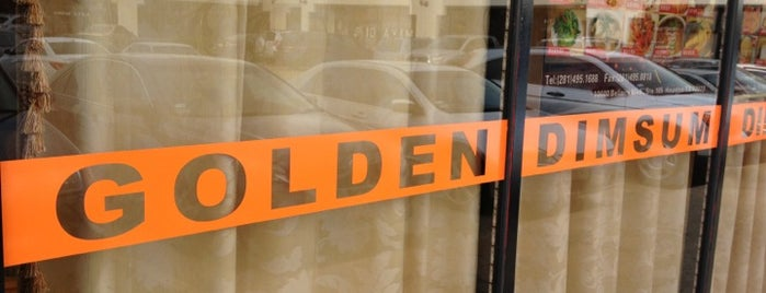 Golden Dim Sum is one of Places I want to try out II (eateries).