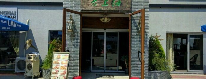 Stari Shanghai is one of Best exotic foreign food in Belgrade.