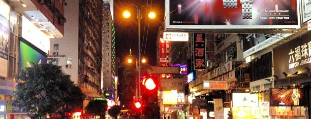 Nathan Road 彌敦道 is one of Places in the world.
