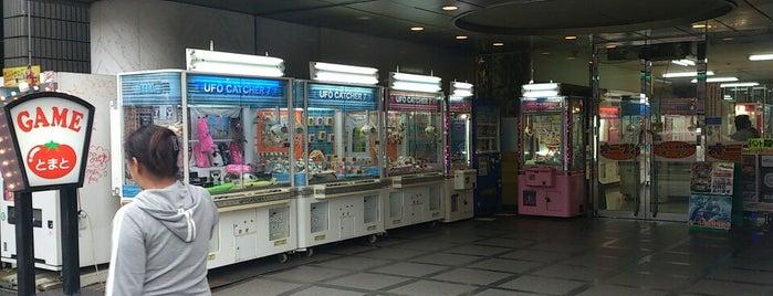 ゲームスポットとまと is one of beatmania IIDX 設置店舗.
