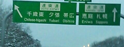 千歳恵庭JCT is one of 道央自動車道.