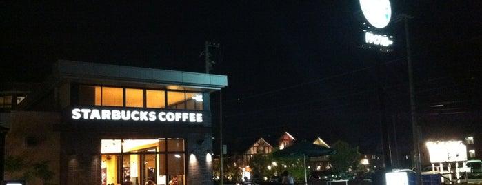 Starbucks Coffee 日進竹の山店 is one of Starbucks Coffee.