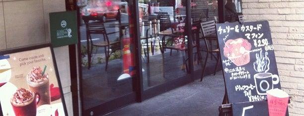 Starbucks Coffee 目黒権之助坂店 is one of Starbucks Coffee (東京23区:千代田・中央・港以外).