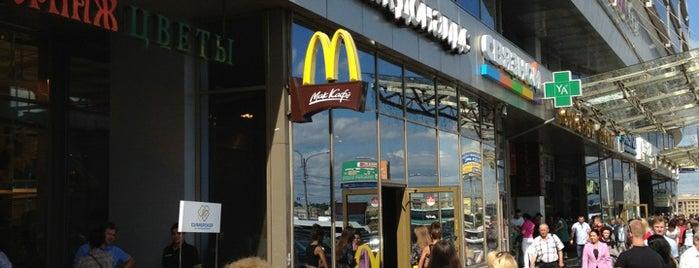 McDonald's is one of Санкт-Петербург, Fast Food Restaurants.