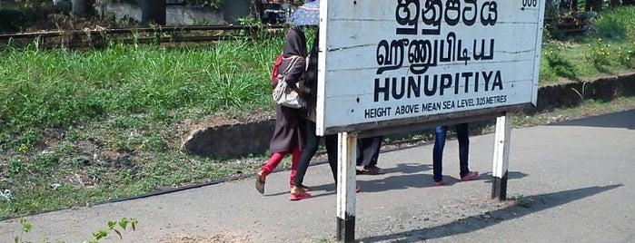 Hunupitiya Railway Station is one of Railway Stations In Sri Lanka.
