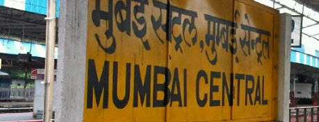 Mumbai Central Railway Station is one of Mumbai Suburban Western Railway.