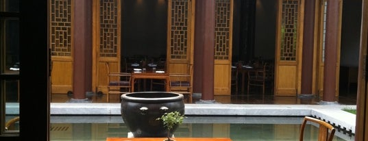 Aman at Summer Palace Hotel Beijing is one of Best of Beijing.