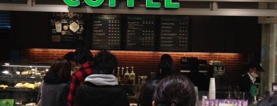 Starbucks Coffee 池袋ショッピングパーク店 is one of Starbucks Coffee (東京23区:千代田・中央・港以外).