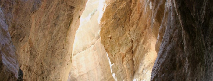 Avakas Gorge is one of Outdoors & Sports.