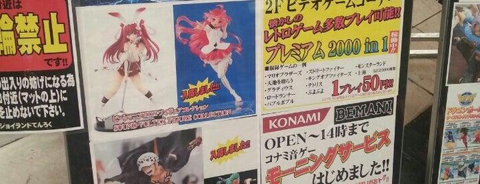 ジョイランド天六 is one of 関西のゲームセンター.
