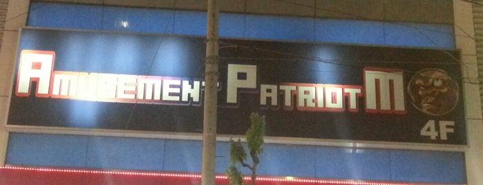アミューズメント パトリオットM 錦糸町店 is one of beatmania IIDX 設置店舗.