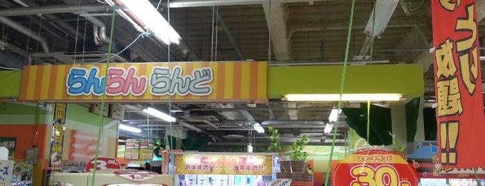 PALO Koshien is one of 関西のゲームセンター.